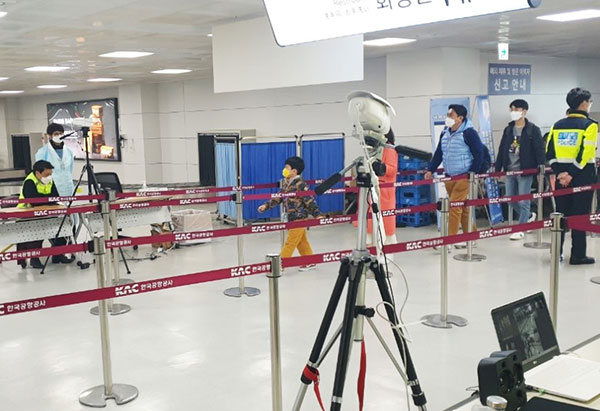 Uniview Temperature Screening Products Protect Jeju International Airport in South Korea
