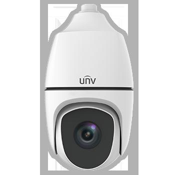 UNV—Zhejiang Uniview Technologies Co , Ltd