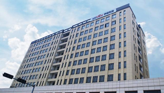 Our Company—Zhejiang Uniview Technologies Co , Ltd